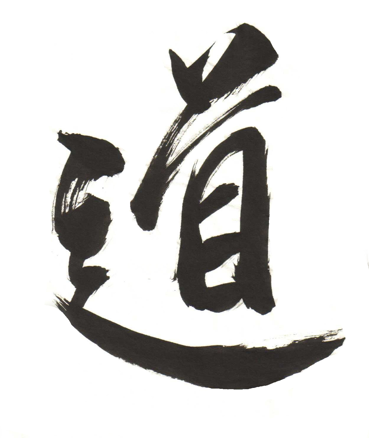 Tao calligraphy by Kerrie Redgate